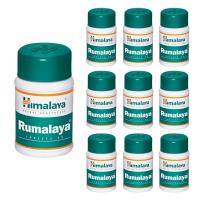 Таблетки Румалайя Гималая (Tablets Rumalaya Himalaya), 10 упаковок по 60 таблеток